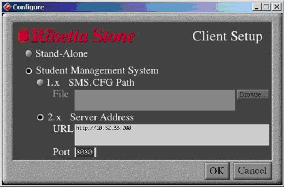Settingup standalone rosetta stone to save student data across a